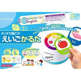 タッチで聞こう!えいごかるたおもちゃ こども 子供 知育 勉強 3歳
