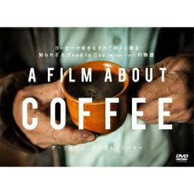 A Film About Coffee(ア・フィルム・アバウト・コーヒー) 【DVD】