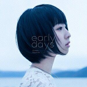 綾野ましろ/early days 【CD】