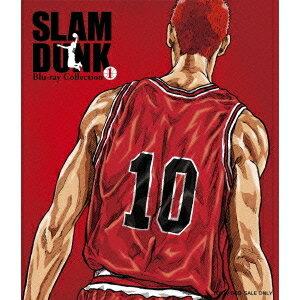 【送料無料】SLAM DUNK Blu-ray Collection 1 【Blu-ray】