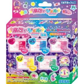 PGR5-02 ぷにジェル専用カラージェル5パックセット ベーシックカラーおもちゃ こども 子供 女の子 ままごと ごっこ 作る 6歳