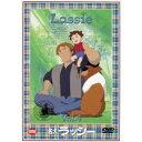 名犬ラッシー 4 【DVD】