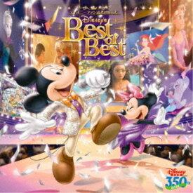 (ディズニー)/ディズニーファン読者が選んだ ディズニー ベスト・オブ・ベスト 〜創刊350号記念盤 【CD】
