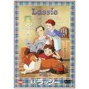 名犬ラッシー 5 【DVD】