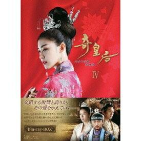 奇皇后 -ふたつの愛 涙の誓い- Blu-ray BOXIV 【Blu-ray】
