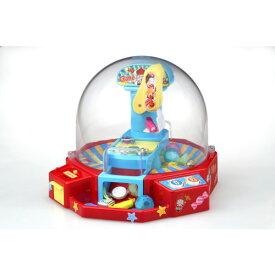 おうちで無限チャレンジ まるで本物!クレーンゲームおもちゃ こども 子供 パーティ ゲーム 4歳