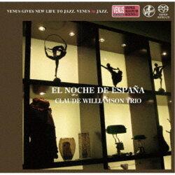 クロード・ウィリアムソン・トリオ/スペインの夜【CD】