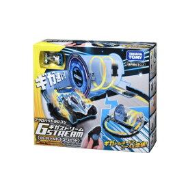 ギガストリーム GS-05 トルネードコースセットおもちゃ こども 子供 ラジコン 6歳