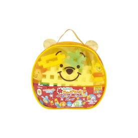 Gakkenニューブロックくまのプーさんバッグおもちゃ こども 子供 知育 勉強 2歳