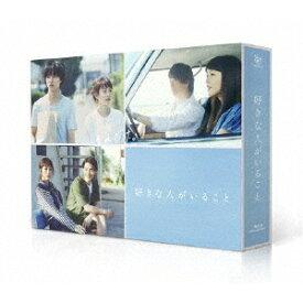 好きな人がいること Blu-ray BOX 【Blu-ray】