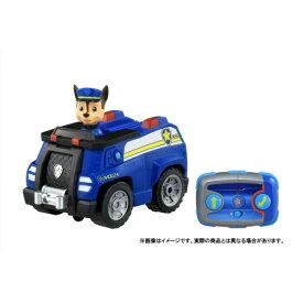 パウ・パトロール パウっとそうじゅう! RCビークル チェイス ポリスカーおもちゃ こども 子供 ラジコン 3歳