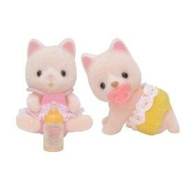 シルバニアファミリー ニ-87 シルクネコのふたごちゃん おもちゃ こども 子供 女の子 人形遊び 3歳