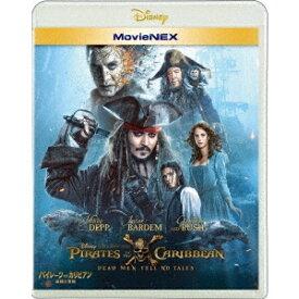 パイレーツ・オブ・カリビアン/最後の海賊 MovieNEX 【Blu-ray】
