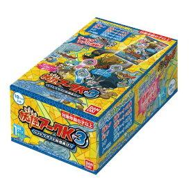 【送料無料】妖怪ウォッチ 妖怪アークK3 シャドウサイド妖怪再び!【BOX】 おもちゃ こども 子供 男の子 6歳