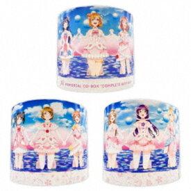 μ's/μ's MEMORIAL CD-BOX COMPLETE BEST BOX (期間限定) 【CD】