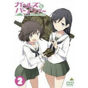 ガールズ&パンツァー 2 【DVD】