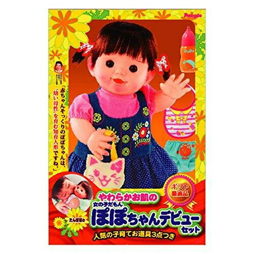 【送料無料】ぽぽちゃん 女の子だもんぽぽちゃんデビューセット人気の子育てお道具3点つき