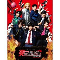炎の転校生REBORN【DVD】