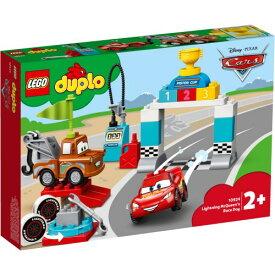 LEGO レゴ デュプロ ライトニング・マックィーンのレースの日 10924おもちゃ こども 子供 レゴ ブロック