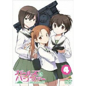ガールズ&パンツァー 4 【DVD】
