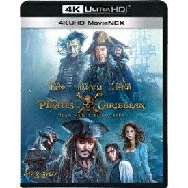 パイレーツ・オブ・カリビアン/最後の海賊 MovieNEX UltraHD 【Blu-ray】