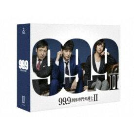 99.9 刑事専門弁護士 SEASONII DVD-BOX 【DVD】