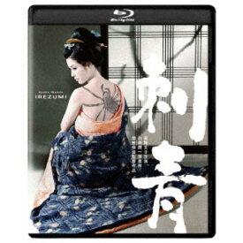 刺青 4K デジタル修復版 【Blu-ray】