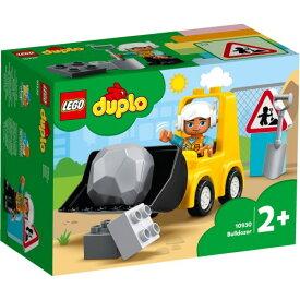 LEGO レゴ デュプロ ブルドーザー 10930おもちゃ こども 子供 レゴ ブロック 2歳
