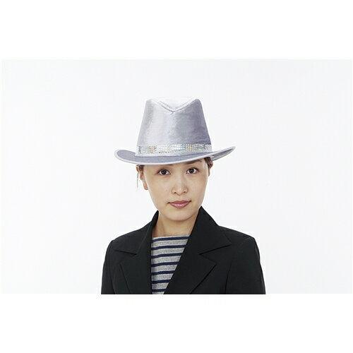 ソフト帽(グレー)