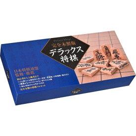 完全木製版 デラックス将棋おもちゃ こども 子供 パーティ ゲーム 6歳