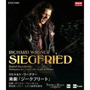 リヒャルト・ワーグナー:楽劇「ジークフリート」 【Blu-ray】