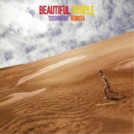 久保田利伸/Beautiful People (初回限定) 【CD+DVD】