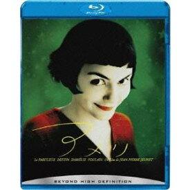 アメリ 【Blu-ray】