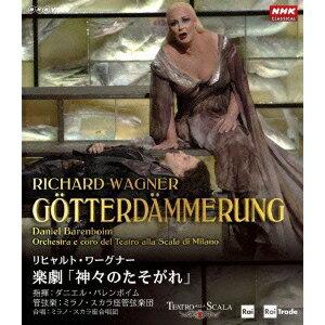 リヒャルト・ワーグナー:楽劇「神々のたそがれ」 【Blu-ray】