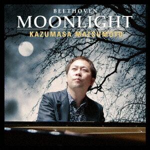 松本和将/月光 トルコ行進曲 〜松本和将ライブシリーズ6 【CD】