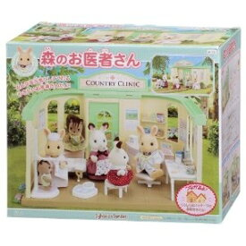 ラッピング対応可◆シルバニアファミリー H-12 森のお医者さん クリスマスプレゼント おもちゃ こども 子供 女の子 人形遊び ハウス 3歳