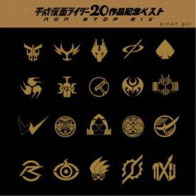 (V.A.)/平成仮面ライダー20作品記念ベスト NON-STOP MIX《MIX盤》 【CD】