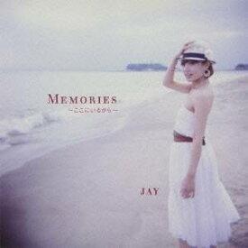 JAY/MEMORIES 〜ここにいるから〜 【CD】