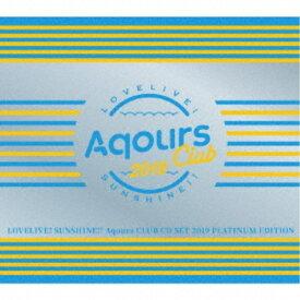 Aqours/ラブライブ!サンシャイン!! Aqours CLUB CD SET 2019 PLATINUM EDITION (初回限定) 【CD+DVD】