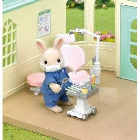 シルバニアファミリー H-14 歯医者さんセット おもちゃ こども 子供 女の子 人形遊び 3歳