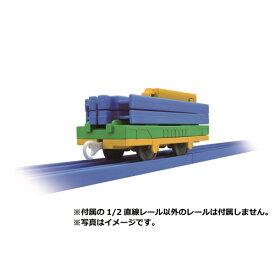 プラレール KF-07 レール運搬車おもちゃ こども 子供 男の子 電車 3歳