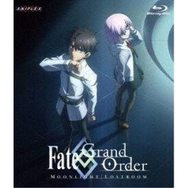 Fate/Grand Order -MOONLIGHT/LOSTROOM- 【Blu-ray】