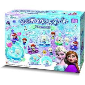 ファンファンアクアドーム アナと雪の女王おもちゃ こども 子供 女の子 ままごと ごっこ 作る 6歳
