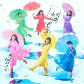 AKB48/失恋、ありがとう《通常盤/Type C》 【CD+DVD】