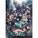 「僕のヒーローアカデミア」 The Ultra Stage 【Blu-ray】