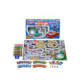 ドラえもん人生ゲームおもちゃ こども 子供 パーティ ゲーム 6歳