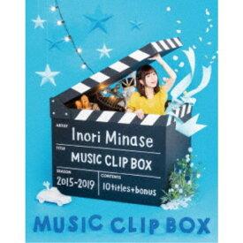 水瀬いのり/Inori Minase MUSIC CLIP BOX 【Blu-ray】