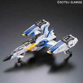 RG 1/144 FX550 スカイグラスパー ランチャー/ソードパックおもちゃ ガンプラ プラモデル 機動戦士ガンダムSEED