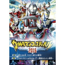 ウルトラマンフェスティバル2016 スペシャルプライスセット 【DVD】