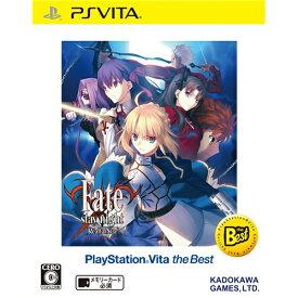 PSV Fate/stay night [Realta Nua] PlayStation Vita the Best